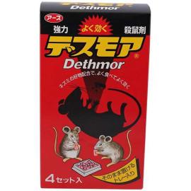 Hộp 4 vỉ thuốc diệt chuột Dethmor