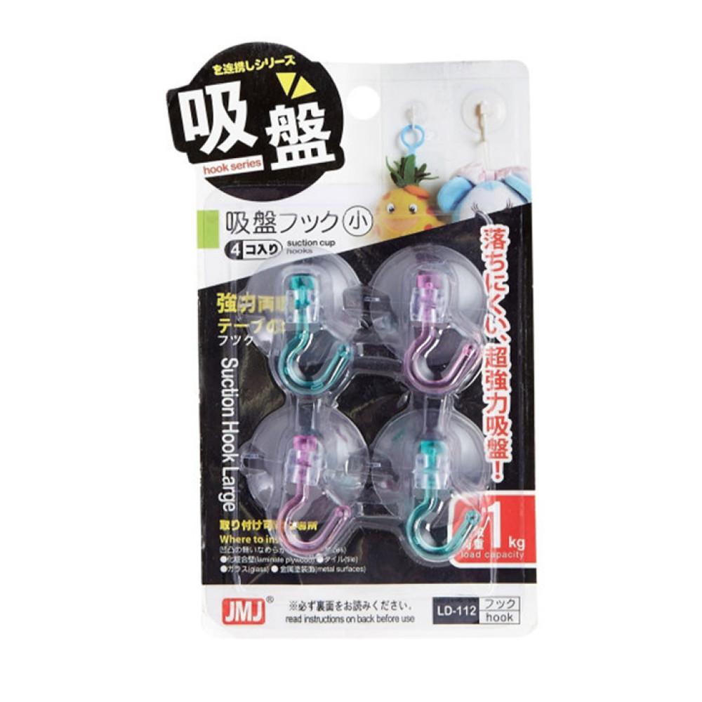 Set 4 Móc Treo Đồ Hít Tường Nhật Bản JMJ LD-112