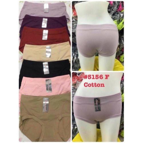 Bộ 12 quần lót nữ cotton form đại SH3156