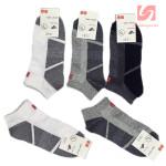 Bộ 5 đôi tất nam cổ ngắn Uniqlo hàng xuất Nhật