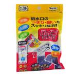 Bột thông cống Nhật túi 90glàm sạch ống dẫn nước, bồn rửa mặt, bồn cầu