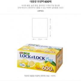 Hộp 600 Túi Nhựa PE Đựng Thực Phẩm Lock&Lock LWP801 25*35 (cm)