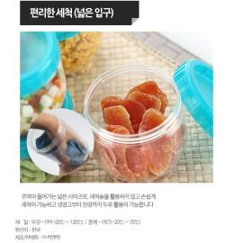 Combo 3 Hộp Đựng Thực Phẩm Interlock Hàn Quốc 500ml INL301GR Màu Green