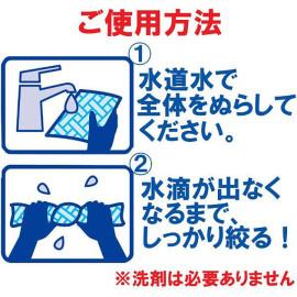 Gói 3 khăn lau khô nhà bếp đa năng Scottie Nippon Crecia J843037 Hàng Nhật