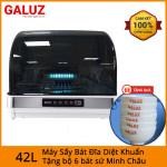 Máy sấy bát đĩa diệt khuẩn bằng tia UV 42L thương hiệu Galuz BJG-68 chính hãng, bảo hành 18 tháng [TẶNG Bộ 6 bát cơm sứ Minh Châu]