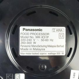 Máy xay chế biến thực phẩm 11 chức năng Panasonic MK-K51P dung tích 1 Lít - Hàng chính hãng, bảo hành 12 tháng