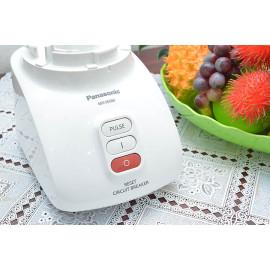 Máy Xay Sinh Tố Panasonic MX-900MWRA – 1.2 Lít