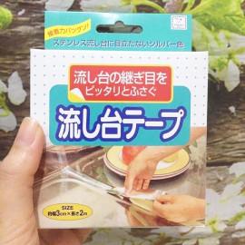 Băng dính nhôm dán kẽ hở ở bếp, bồn rửa bát, bề mặt kim loại Kokubo nội địa Nhật Bản dài 2m