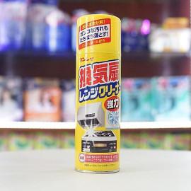 Chai xịt 330ml tẩy rửa mảng bám siêu năng Rinrei hàng Nhật nội địa