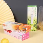 Hộp 70 túi nilon sinh học tự phân hủy lưu trữ thực phẩm an toàn Seiwa Nhật Bản kích thước 21x38cm