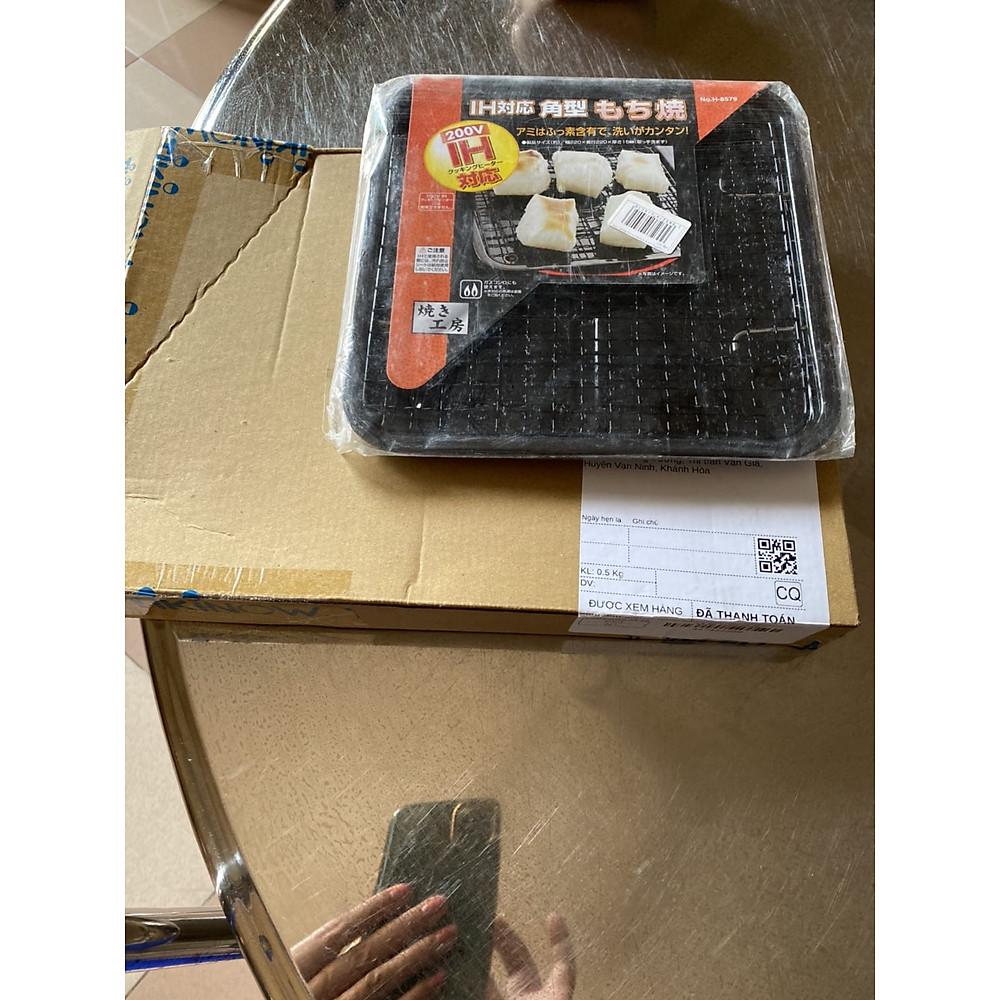 Vỉ nướng 20 x 22cm dùng được cho bếp từ - Nội địa Nhật Bản