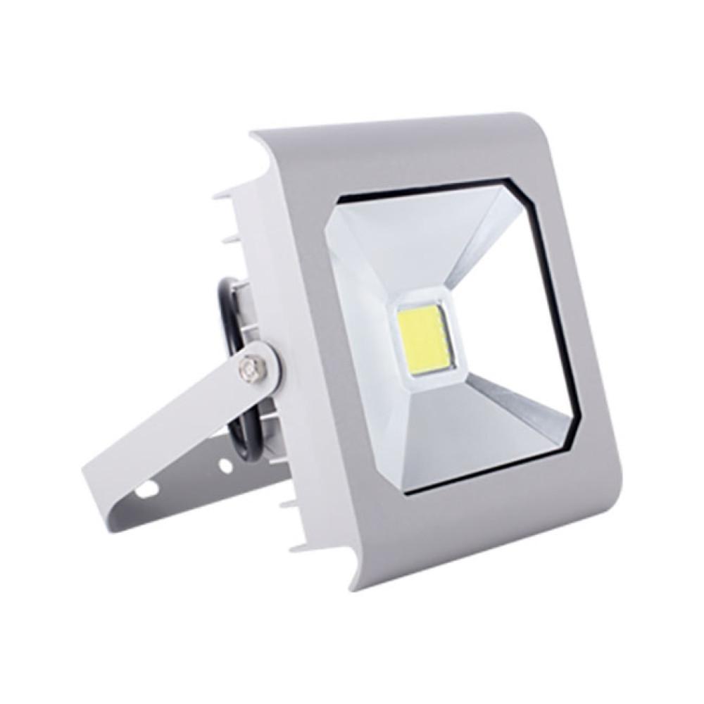 Đèn LED pha Kingled FL-KC10 tiết kiệm điện 10w