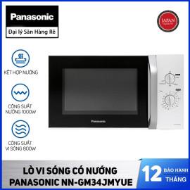 Lò vi sóng có nướng Panasonic NN-GM34JMYUE công suất 1000W dung tích 23L - Hàng chính hãng, bảo hành 12 tháng