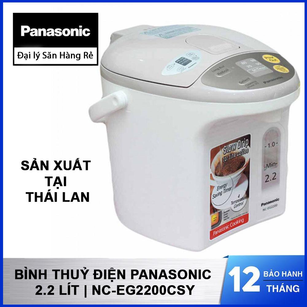 Bình thuỷ điện Panasonic dung tích 2.2 Lít NC-EG2200CSY sản xuất Thái Lan, hàng chính hãng bảo hành 12 tháng