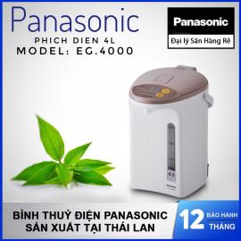 Bình thuỷ điện Panasonic dung tích 4 Lít NC-EG4000CSY sản xuất Thái Lan, hàng chính hãng bảo hành 12 tháng