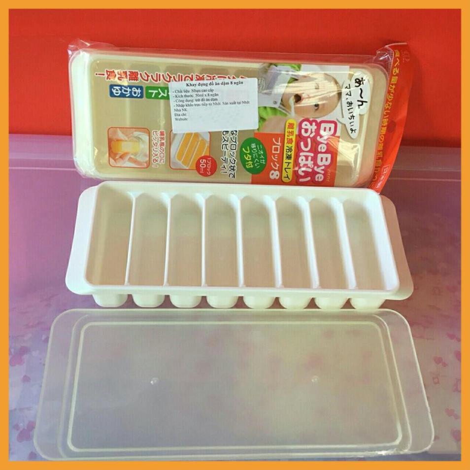 Khay đựng đồ ăn dặm 8 ngăn có nắp cho bé Kokubo 400ml - Made In Japan