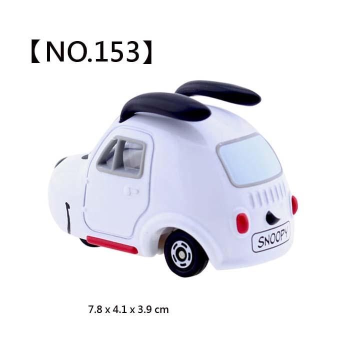 Xe mô hình Dream Tomica Snoopy Peanuts No 153