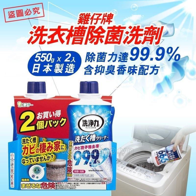Chai nước tẩy rửa, vệ sinh lồng giặt siêu sạch Ultra Powers Nhật Bản 550gr