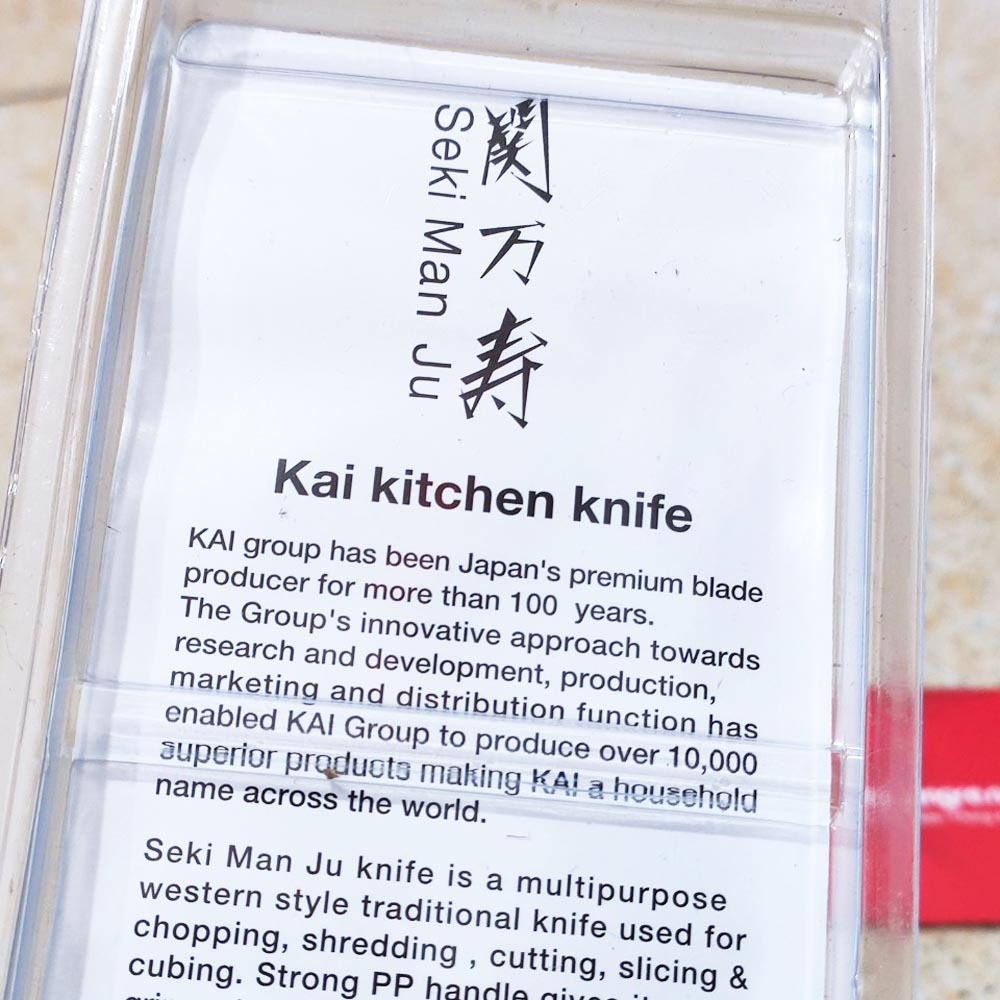 Dao nhà bếp Nhật cao cấp KAI - Seki Man Ju 16.5cm - Makiri BE0581