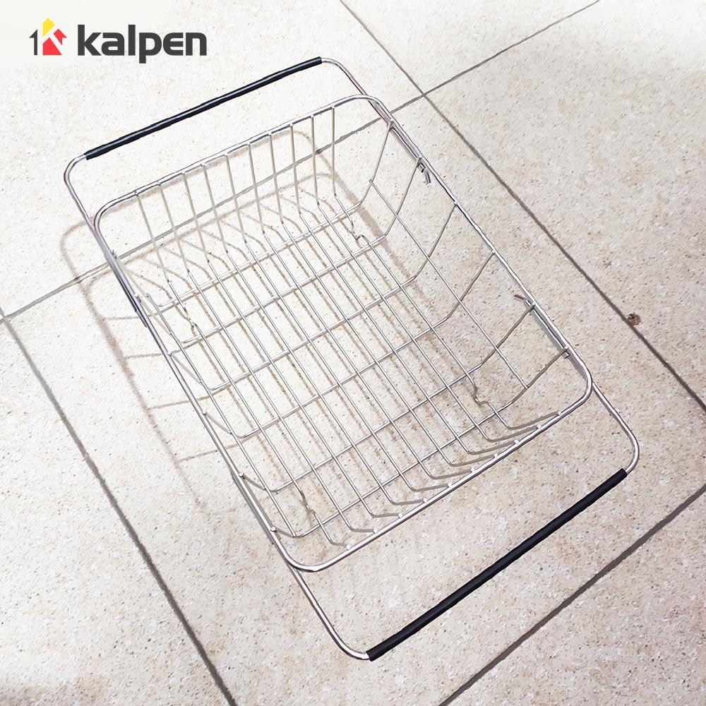Giá Inox gác chậu rửa bát điều chỉnh kích thước thông minh Kalpen