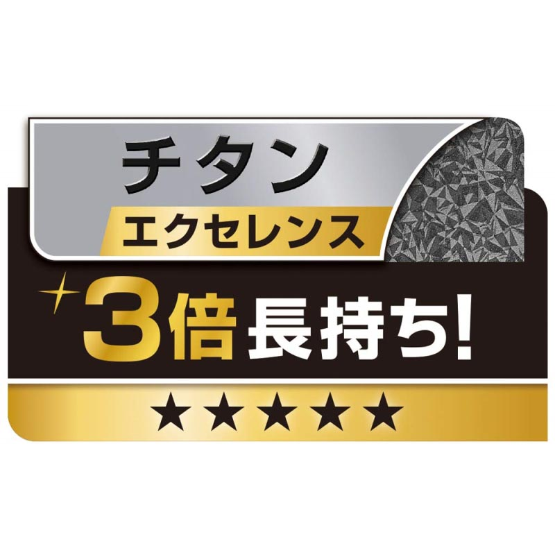 Chảo chống dính sâu lòng Tefal Titanium Pro 26cm
