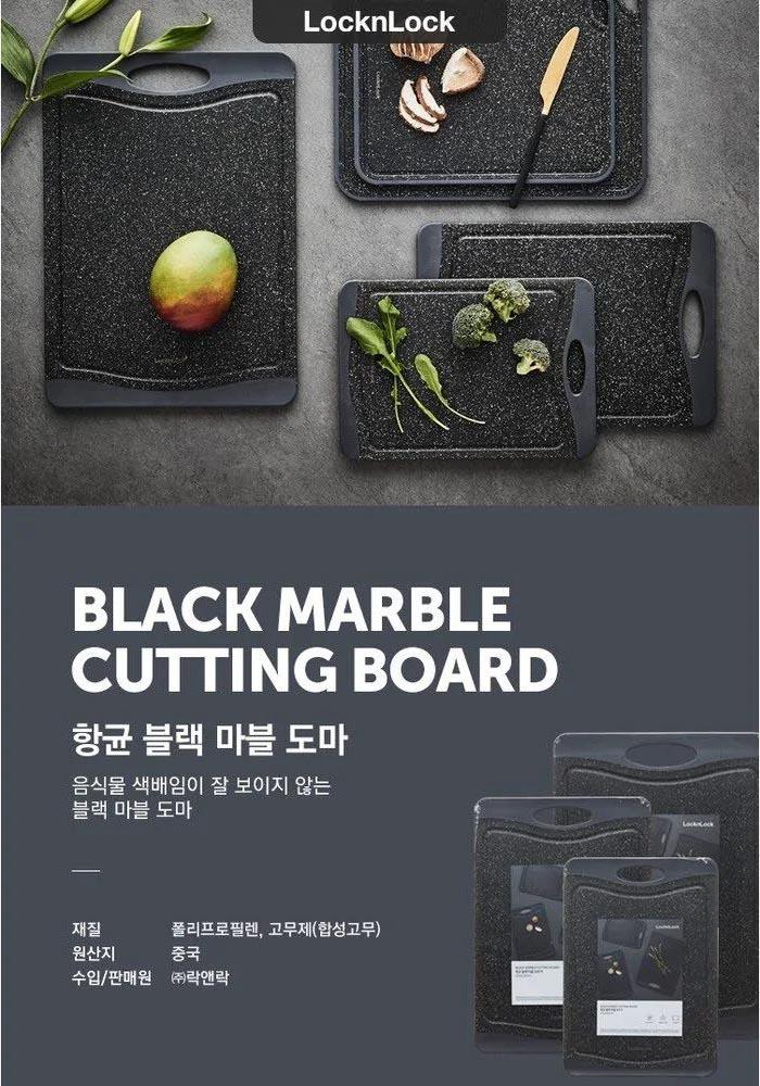 Thớt nhựa kháng khuẩn LocknLock Black Marble CKD007