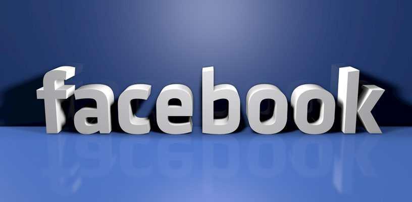 Facebook sẽ tồn tại đến bao giờ ?