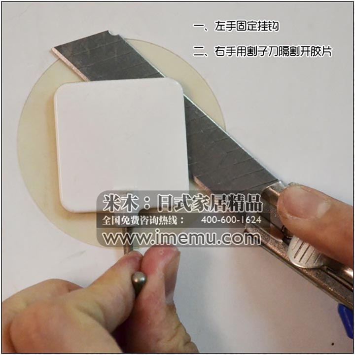 Keo dính 3M 8x5cm Komeki KM-5901 (4 miếng)