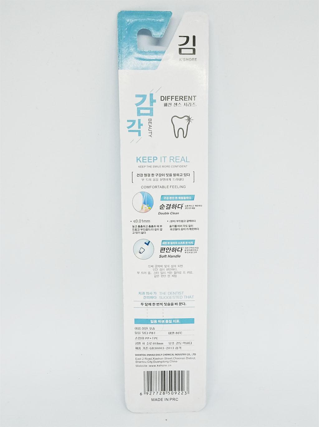 Bản chải đánh răng lông mềm mịn K-Shore 922 hàng Hàn Quốc