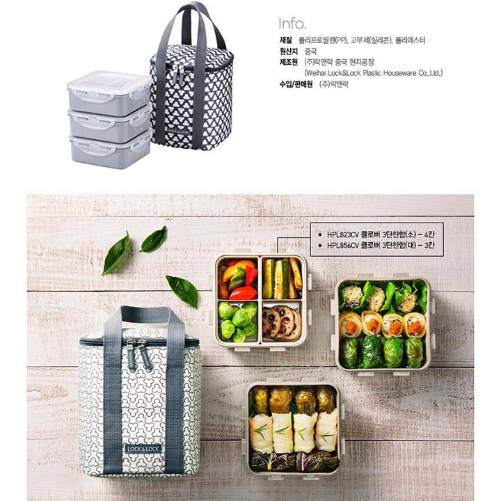 Bộ Hộp Cơm Lock&Lock Lunch Box HPL823CD