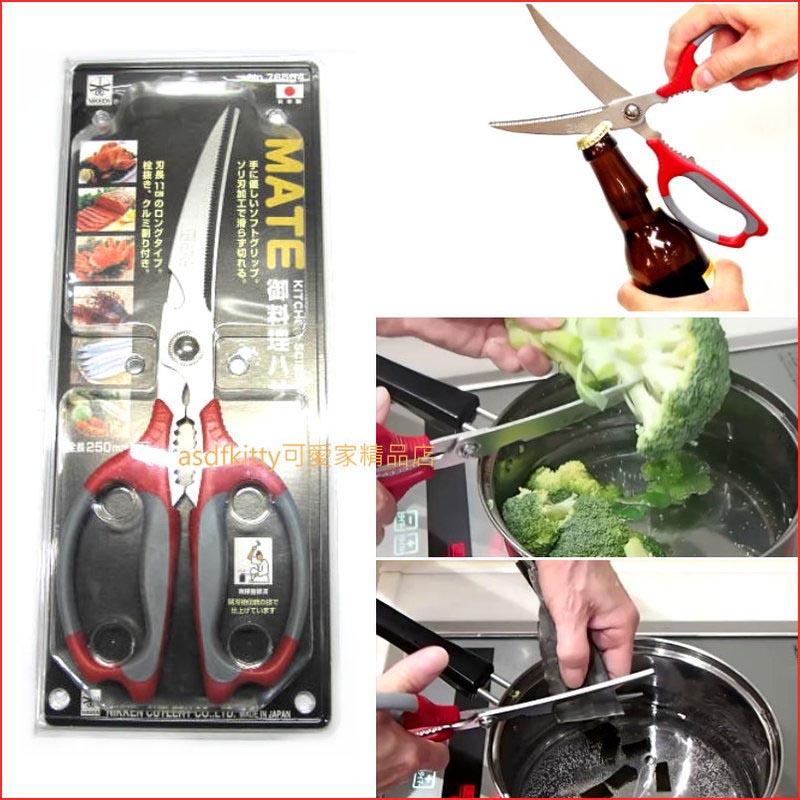 Kéo cắt thực phẩm đa năng Nikken Mate Japan 25cm