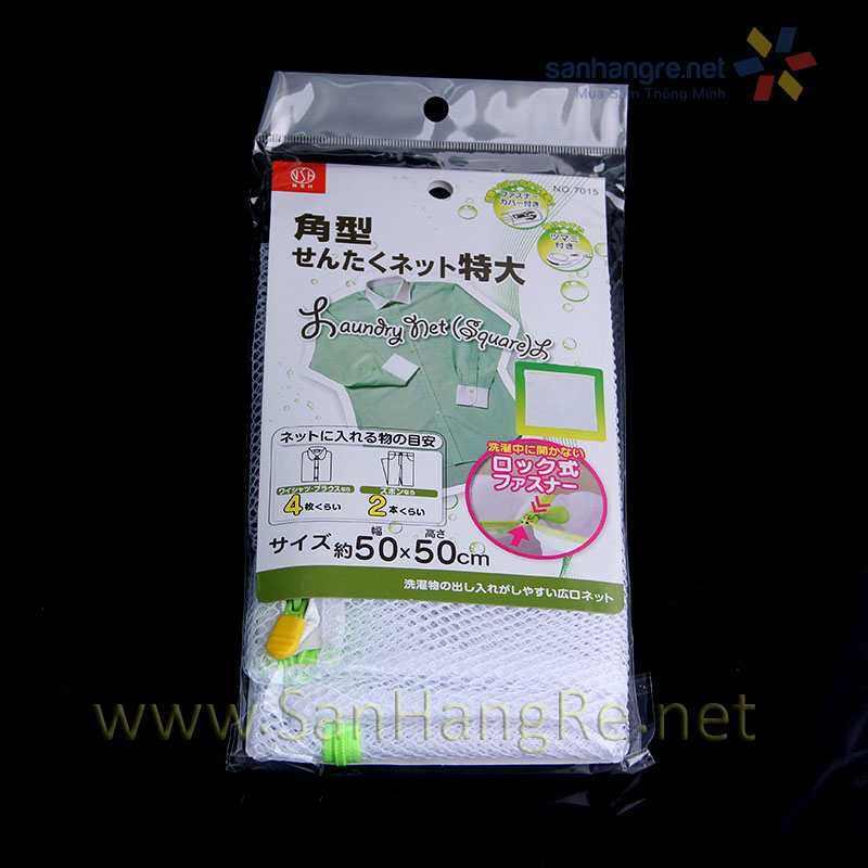 Túi lưới giặt áo sơ mi quần Âu 50x50cm Niheshi 7015 hàng Nhật