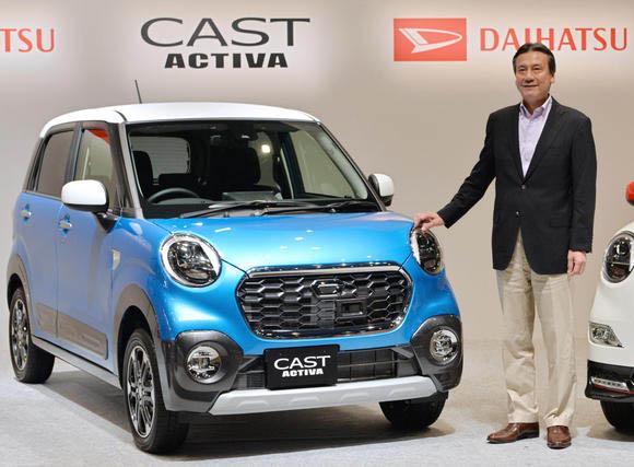 Xe ô tô mô hình Tomica Daihatsu Cast No 46