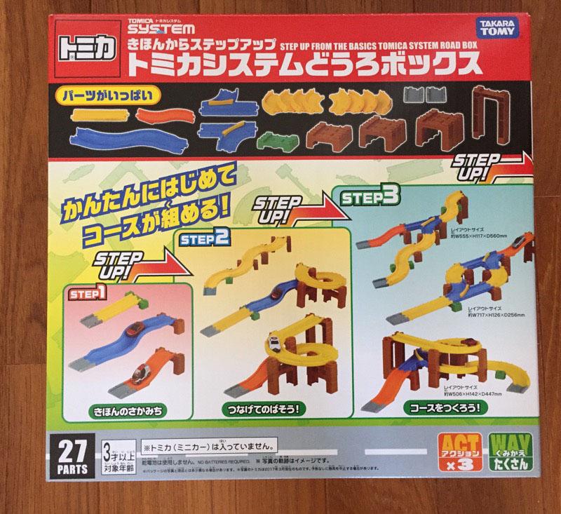 Bộ mô hình đường đua leo núi xe Tomica System Step Up from the Basics Road Box