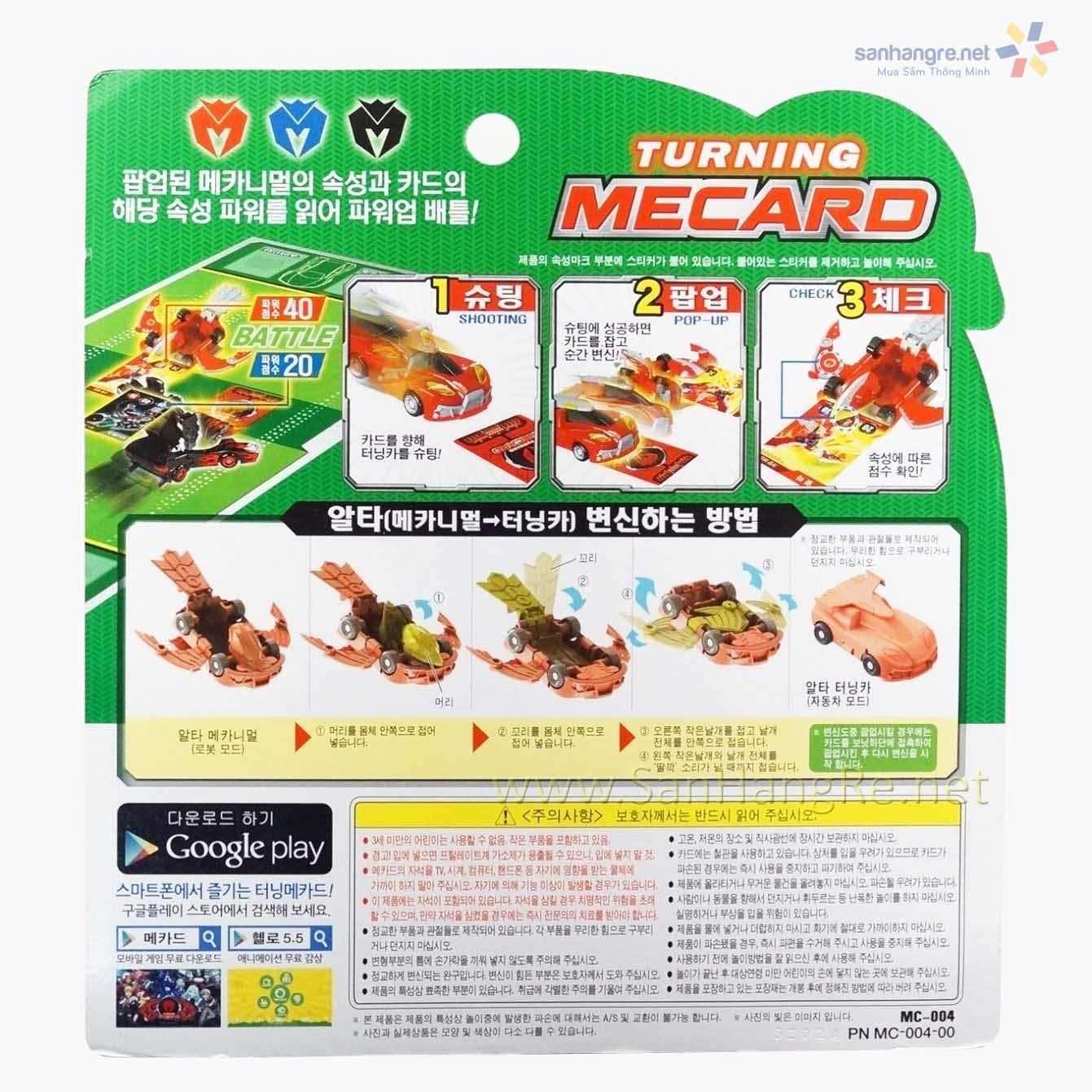 Đồ chơi ô tô biến hình thẻ bài Turning Mecard  Alta