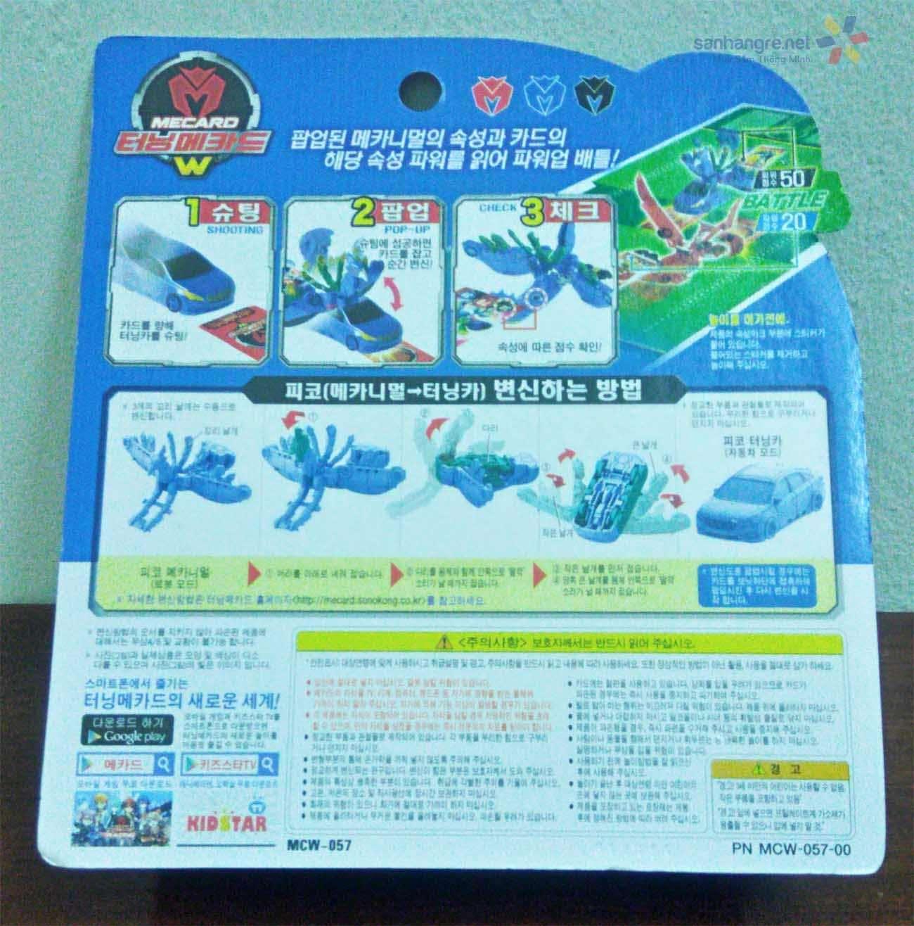 Đồ chơi ô tô biến hình thẻ bài Turning Mecard Piko