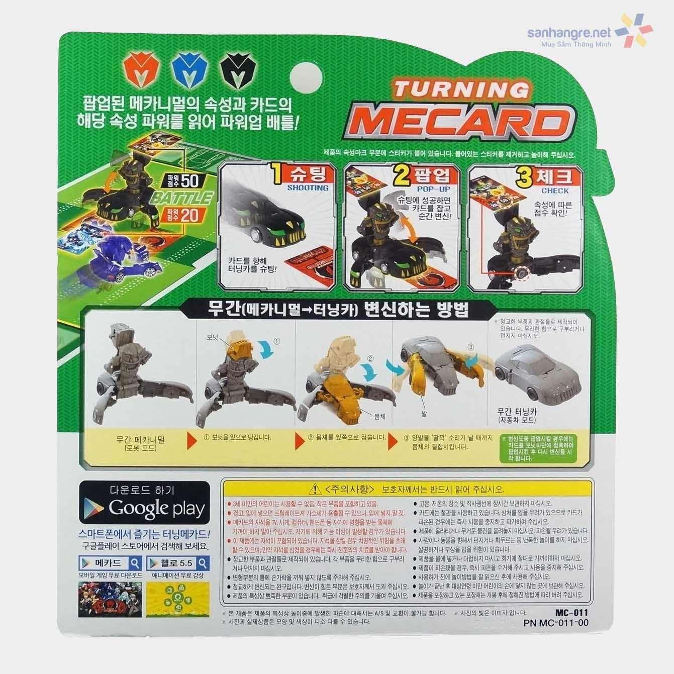 Đồ chơi ô tô biến hình thẻ bài Turning Mecard Mugan