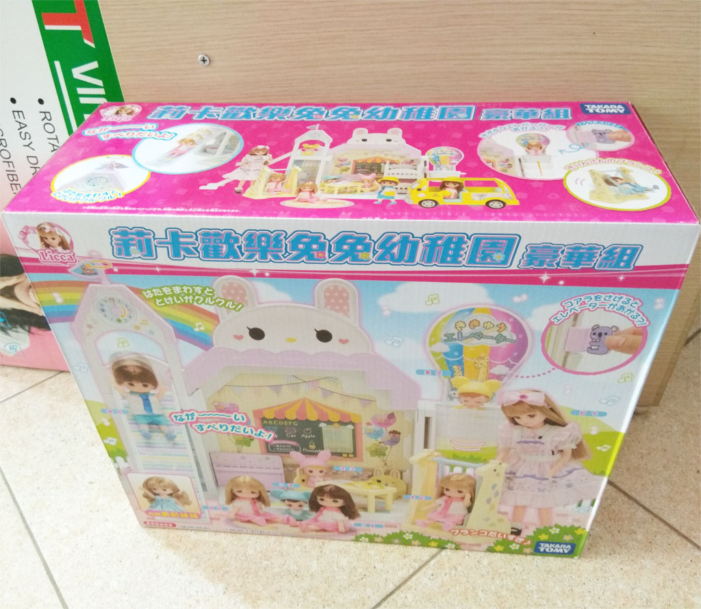 Trường mầm non Nikoniko Kindergarten Takara Tomy của Búp bê Licca hàng Nhật