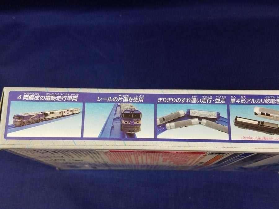 Mô hình tàu hỏa chạy pin Takara Tomy