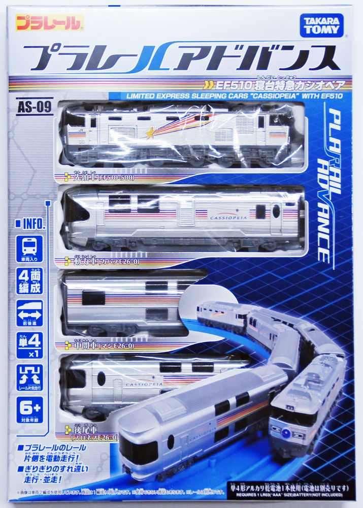 """Mô hình tàu hỏa chạy pin Takara Tomy """"CASSIOPEIA"""" EF510"""