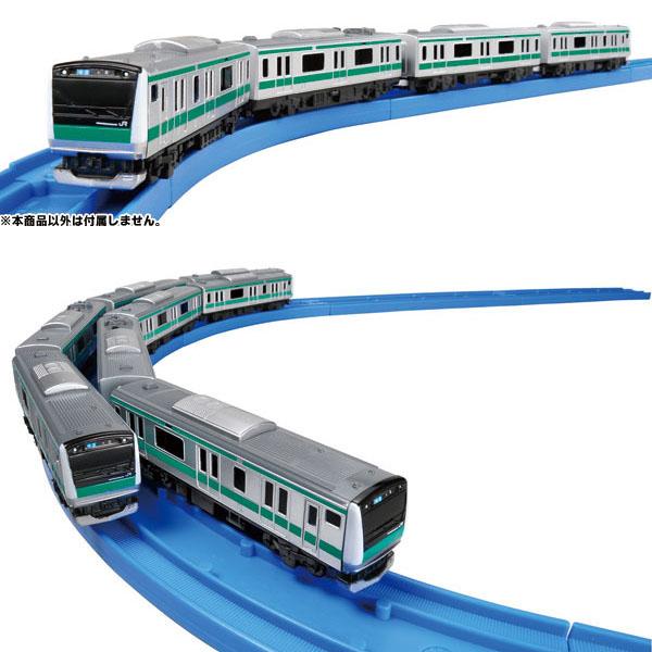 Mô hình tàu hỏa chạy pin Takara Tomy Series E233 Saikyo Line