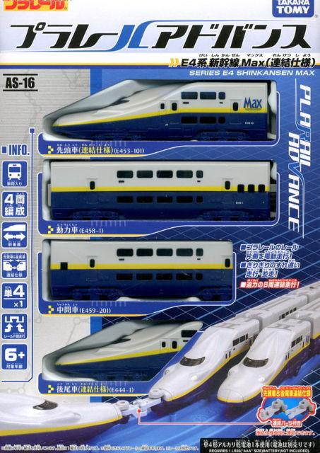 Mô hình tàu siêu tốc chạy pin Takara Tomy Series E4 Shinkansen Max