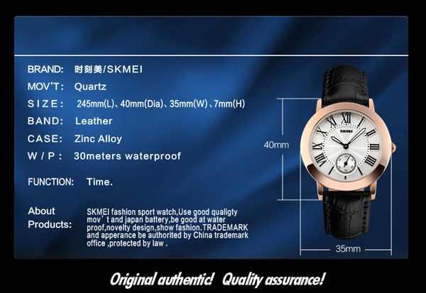 Đồng hồ dây da đeo tay Skmei 1083