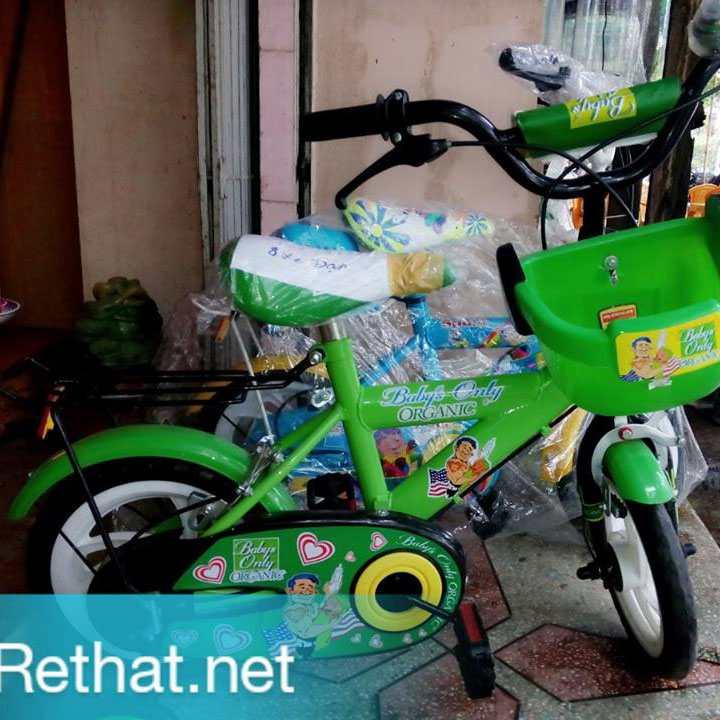 Xe Đạp Baby's Only 12inch Của Nhựa Chợ Lớn