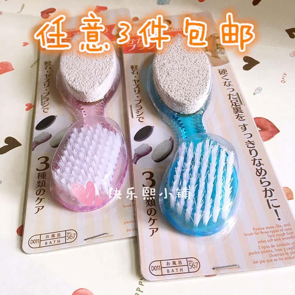 Dụng cụ vệ sinh chân tay 3 trong 1 Daiso Japan 567