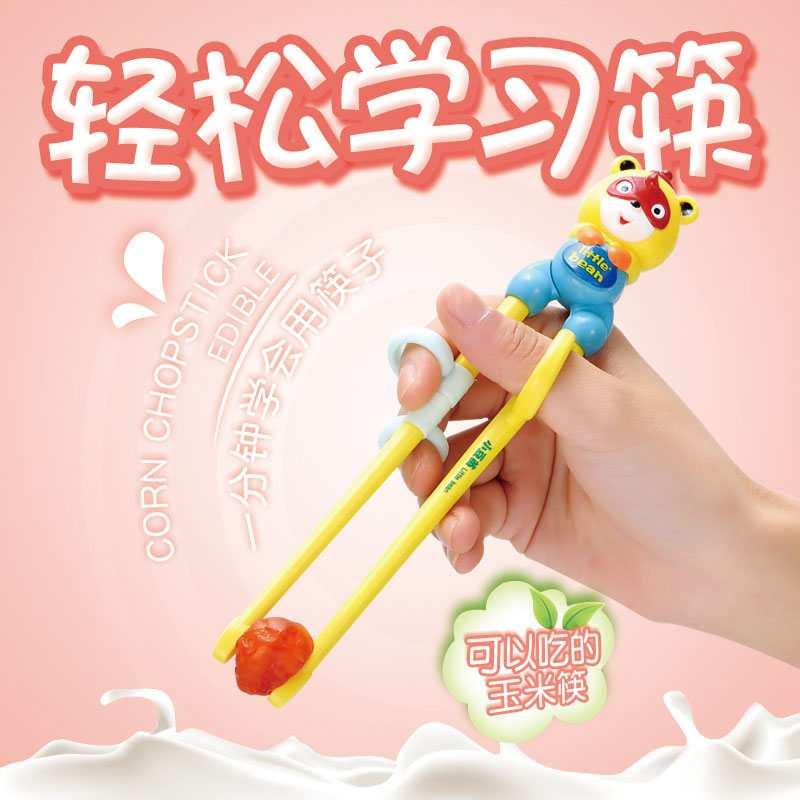 Đũa tập ăn cho bé Litte Bean hoạt hình 3D hàng xuất Hàn