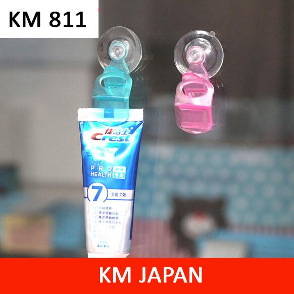 Vỉ 2 móc hít kẹp tuýp thuốc đánh răng, mỹ phẩm KM 811 hàng Nhật