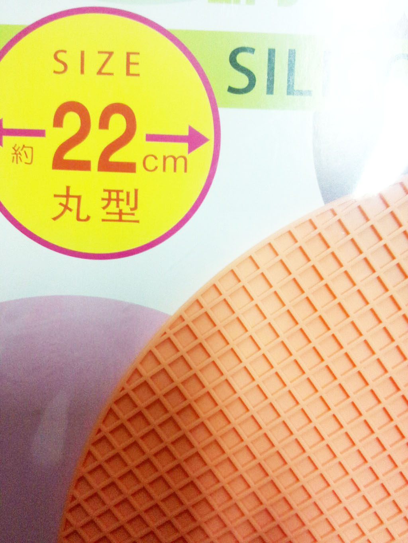 Miếng lót nồi Silicone 22cm đa năng vân tổ ong Niheshi 6150 hàng Nhật