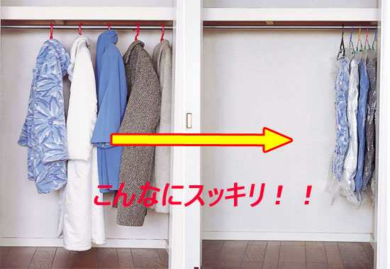 Túi hút chân không đựng quần áo, chăn màn hàng Nhật