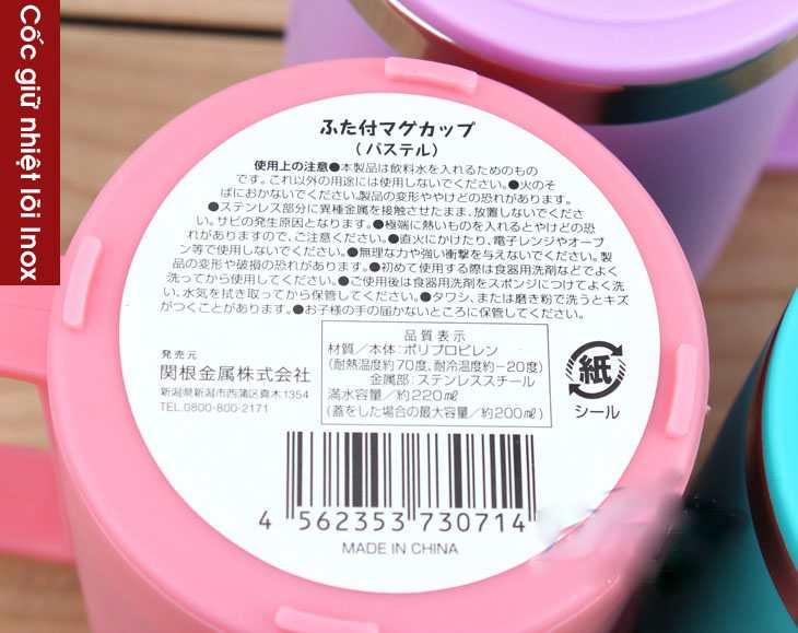 Ca giữ nhiệt 2 lớp lõi Inox 220ml hàng xuất Nhật